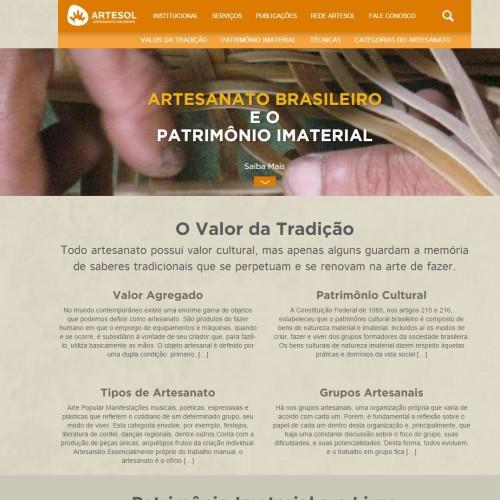 artesol_screen_4